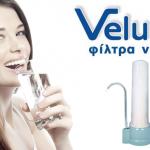 VELUDA-FILTRA-NEROU