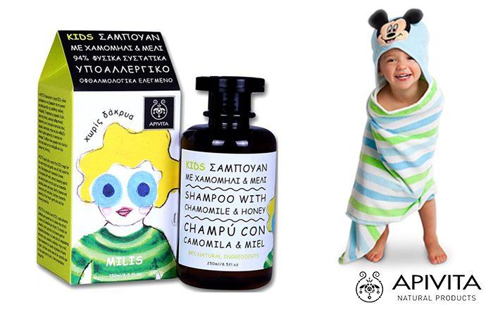 apivita-kids-samphoo
