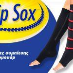 ZIP-UP COMPRESSION_socks (003)