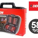 dekton-58-pieces-2