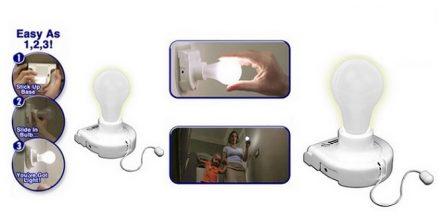 Ασύρματες Λάμπες έξυπνο φωτιστικό led 3 τεμάχια! - TV