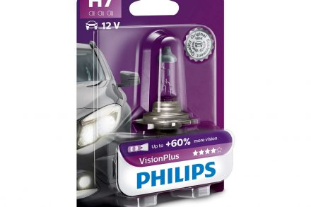 Philips Λάμπα Αυτοκινήτου H7 12V 55W VisionPlus