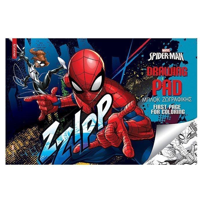 Μπλοκ Ζωγραφικής 20 Φύλλων A4 με θέμα Spiderman - Cb