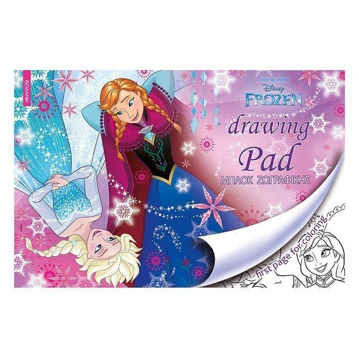 Μπλοκ Ζωγραφικής 20 Φύλλων Α4 με θέμα Frozen