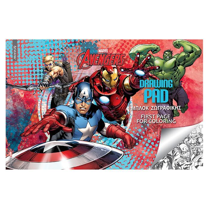 Μπλοκ Ζωγραφικής 20 Φύλλων Α4 με θέμα Avengers