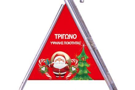 Τρίγωνο για Κάλαντα Χριστουγέννων 18
