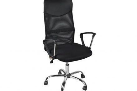 Περιστρεφόμενη Καρέκλα Γραφείου Διευθυντική με μπράτσα