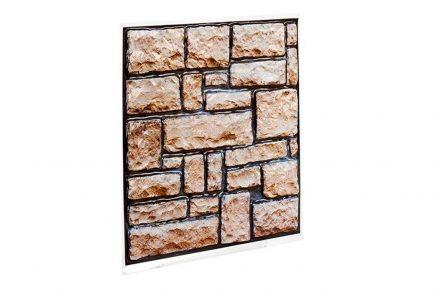 Διακοσμητικό Αυτοκόλλητο Τοίχου σε τετράγωνο σχήμα με σχέδιο Πέτρα