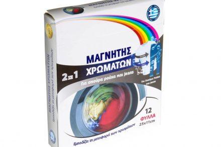 Μαγνήτης Χρωμάτων-Χρωμοπαγίδα με 12 φύλλα για Σκούρα Ρούχα και Jeans