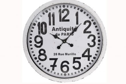 Διακοσμητικό Ρολόι Τοίχου διαμέτρου 58cm