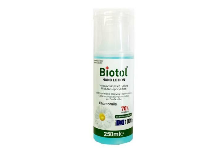 Αντισηπτικό απολυμαντικό χεριών Biotol Hand lotion 250ml