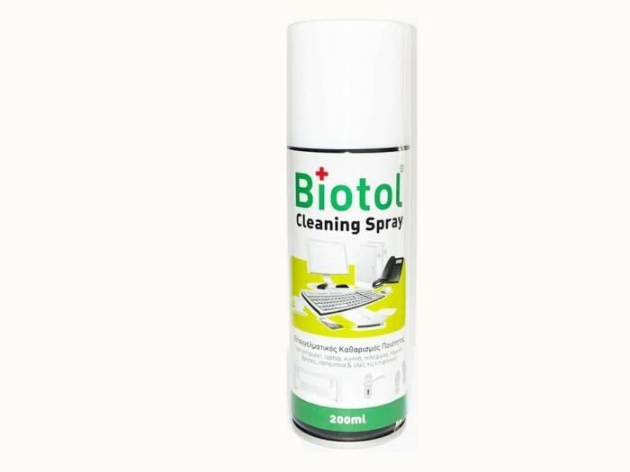 Biotol Απολυμαντικό Σπρέι καθαρισμού επιφανειών 200ml