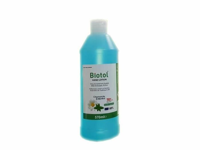 Αντισηπτικό απολυμαντικό χεριών Biotol Hand lotion 570ml