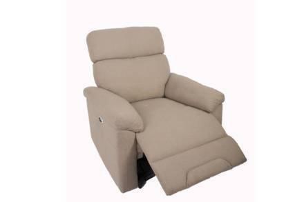 Αναπαυτική πολυθρόνα κρεβάτι Relax 3 θέσεων σε μπεζ χρώμα
