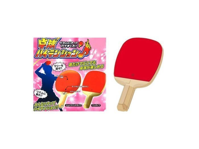 Takkyu High Tension (Hyper Ping Pong) - Cb