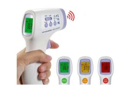 Ψηφιακό Θερμόμετρο Πυρετού Υπερύθρων ανέπαφης μέτρησης