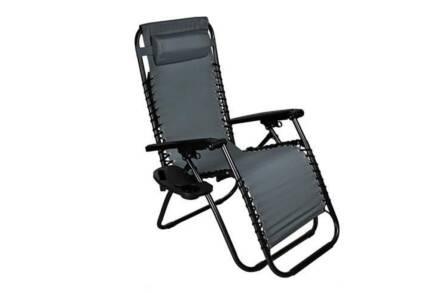 Πτυσσόμενη καρέκλα ξαπλώστρα πολυθρόνα κήπου